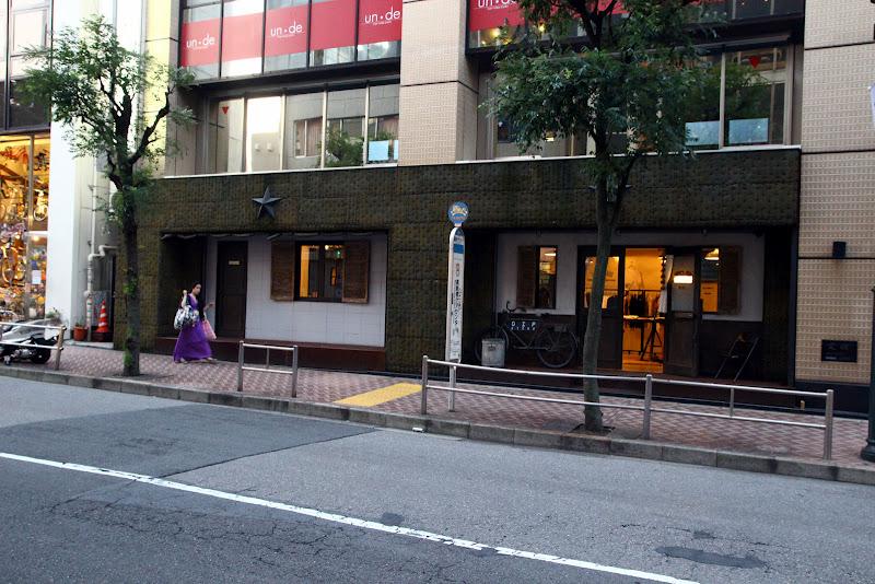 WTaps GIP-StoreImage from Nagoya Yom